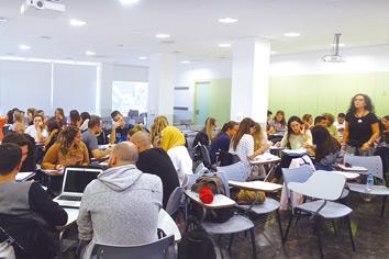 EUIT - Activitat acadèmica